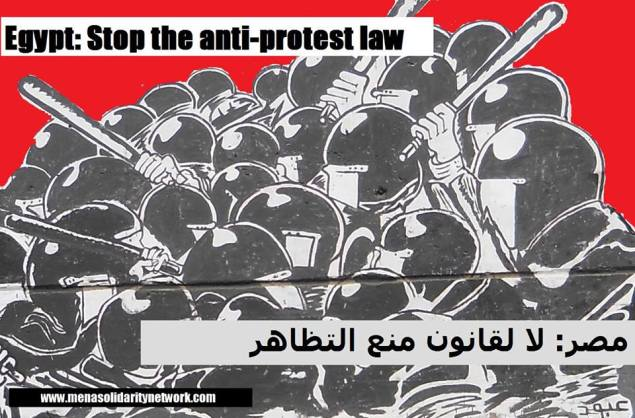 Egypt Protest Law