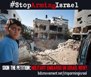 Stop Arming Israel