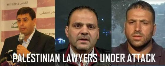 Palestinian Lawyers